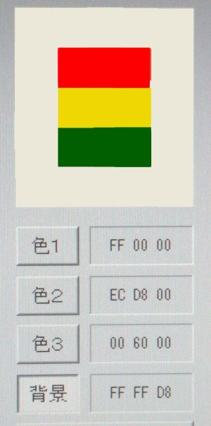 f0080162_1523268.jpg