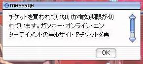 e0060863_2303031.jpg