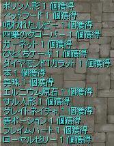 f0054668_1263888.jpg