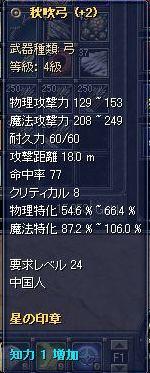f0088869_1752692.jpg