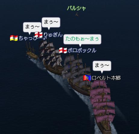 f0007871_16165785.jpg