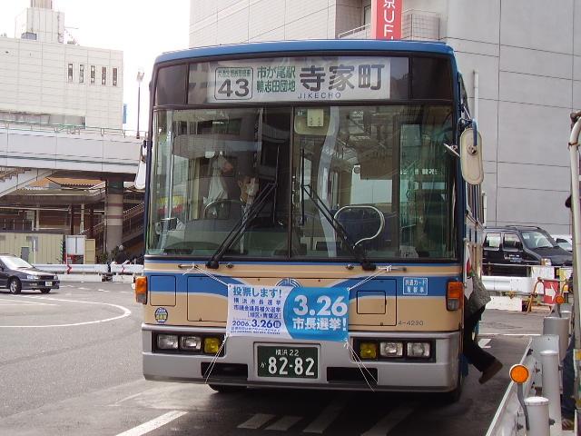 f0032978_2250351.jpg
