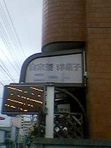 b0052588_16532694.jpg