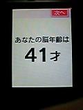 b0052588_1755830.jpg