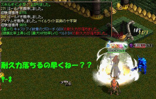 a0052392_13504362.jpg