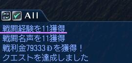 f0044198_17202242.jpg