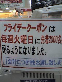 f0084010_19575170.jpg