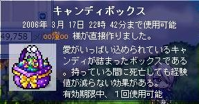 e0043311_2232184.jpg