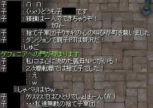 d0041412_10572755.jpg