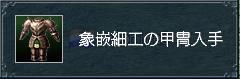 f0058015_14272026.jpg