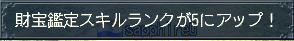 f0058015_1431197.jpg