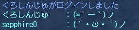 f0058015_2014144.jpg