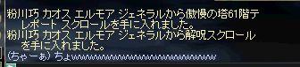 f0027317_13193071.jpg
