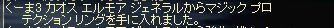 f0027317_13215439.jpg