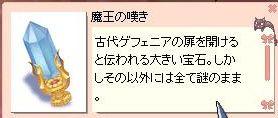 b0035920_114431100.jpg