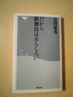 e0016828_19111045.jpg