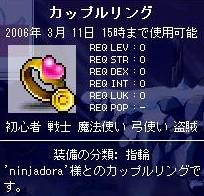 b0069938_21534393.jpg