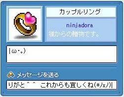 b0069938_225530.jpg