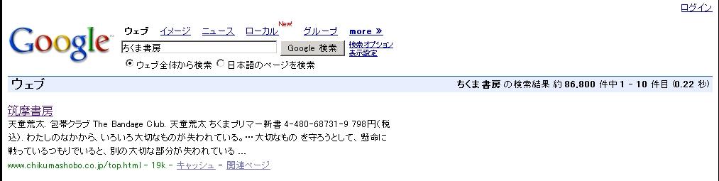 c0016141_2125672.jpg