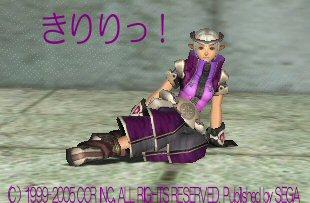 d0061544_1993934.jpg
