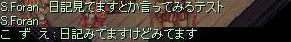 d0032145_1511957.jpg