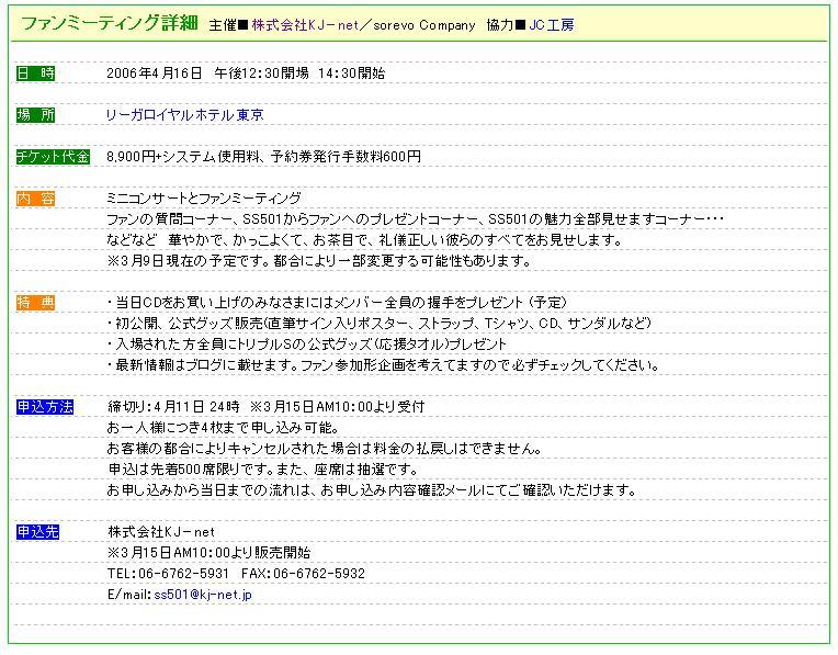f0070449_029932.jpg