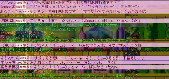 f0081850_21133092.jpg