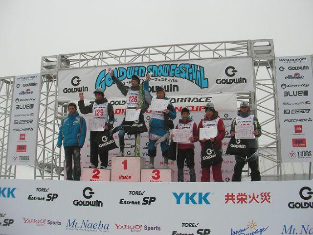 ナスターレース全国大会・ゴールドウィンスノーフェスティバル!in 苗場_f0053060_12523044.jpg