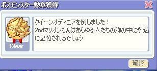 f0032664_2305547.jpg