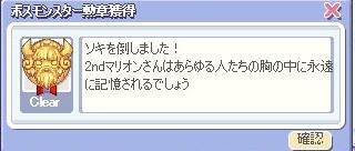 f0032664_3253151.jpg
