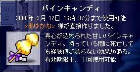 d0010470_14183220.jpg
