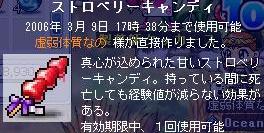 d0010470_1424163.jpg