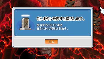 f0041977_07443.jpg