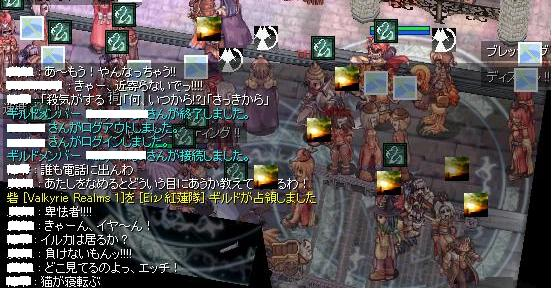 e0087684_10144848.jpg
