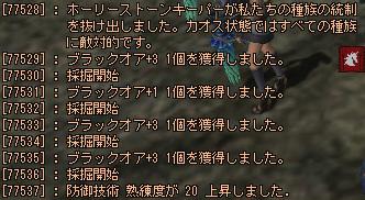b0016286_03855100.jpg