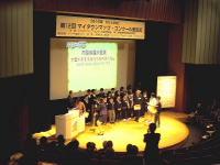 日本科学未来館で表彰式_c0052304_441504.jpg