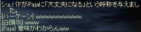 b0023812_1482550.jpg