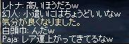 b0023812_1523172.jpg