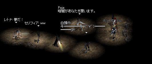 b0023812_235198.jpg