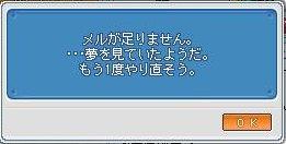 f0003713_23342561.jpg