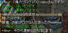 a0039415_14253486.jpg