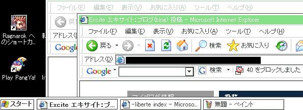 a0042124_742119.jpg