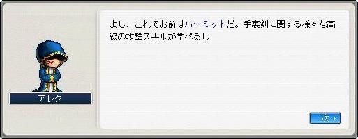 f0039029_12451989.jpg