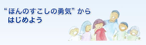 f0038031_22532419.jpg