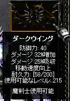 a0052536_1194827.jpg