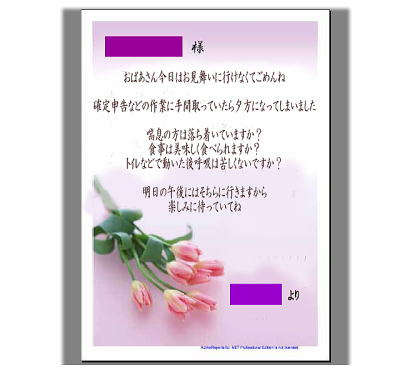 d0064859_9455558.jpg