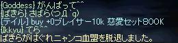 f0043259_2141758.jpg
