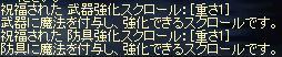 f0043259_8392756.jpg