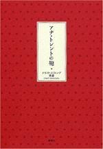 b0019960_20105275.jpg