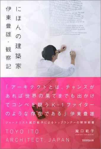 b0046664_1425072.jpg